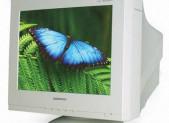 Retour dans le passé: les écrans cathodiques sur PC